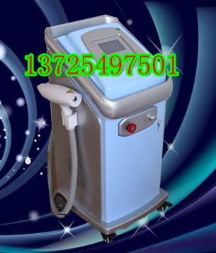 vertical IPL Beauty Machine