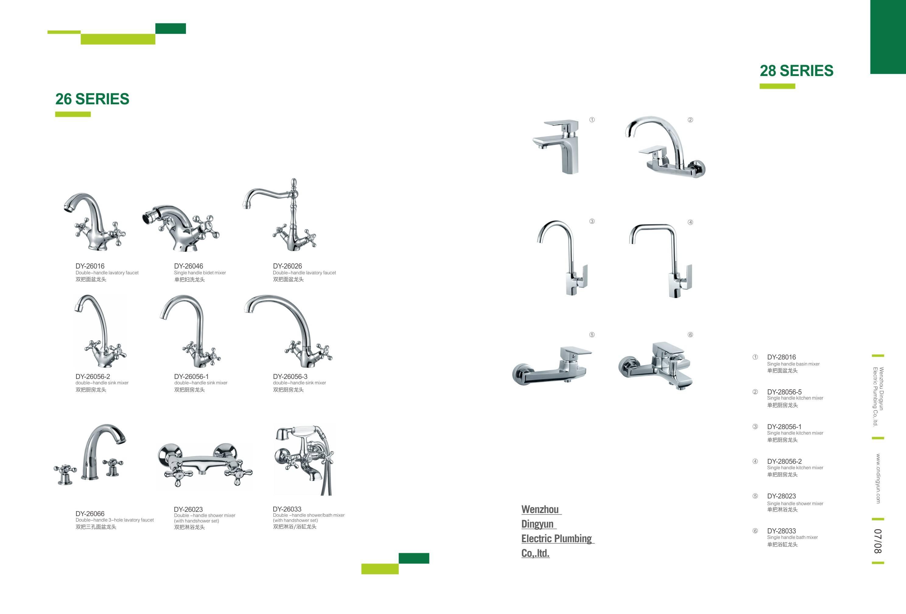 faucet26-28