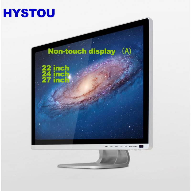 19 inch LCD Computer Monitor non-touch industrial Display