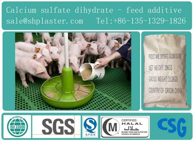 feed grade dihydrate calcium sulfate