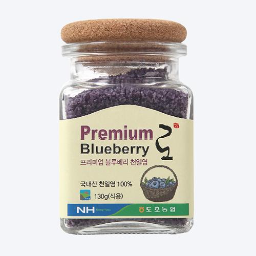 Premium Blueberry Sea Salt_Lo 130g Bottle size