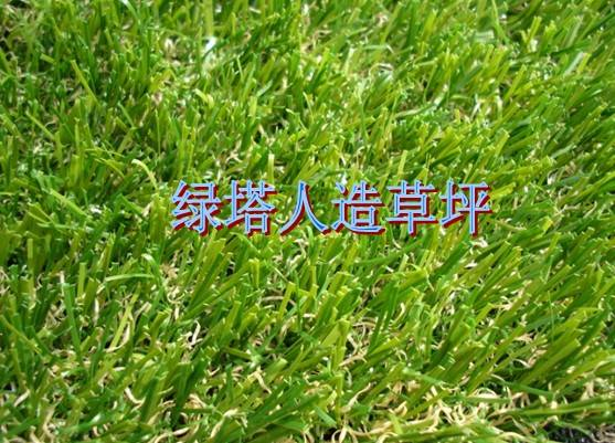 Soccer Artificial Turf Grass synthetic grass