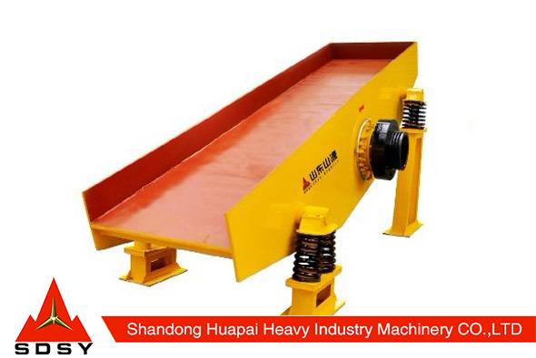 professional and efficient vibration feeder
