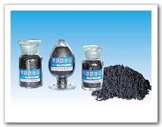 highly purified graphite