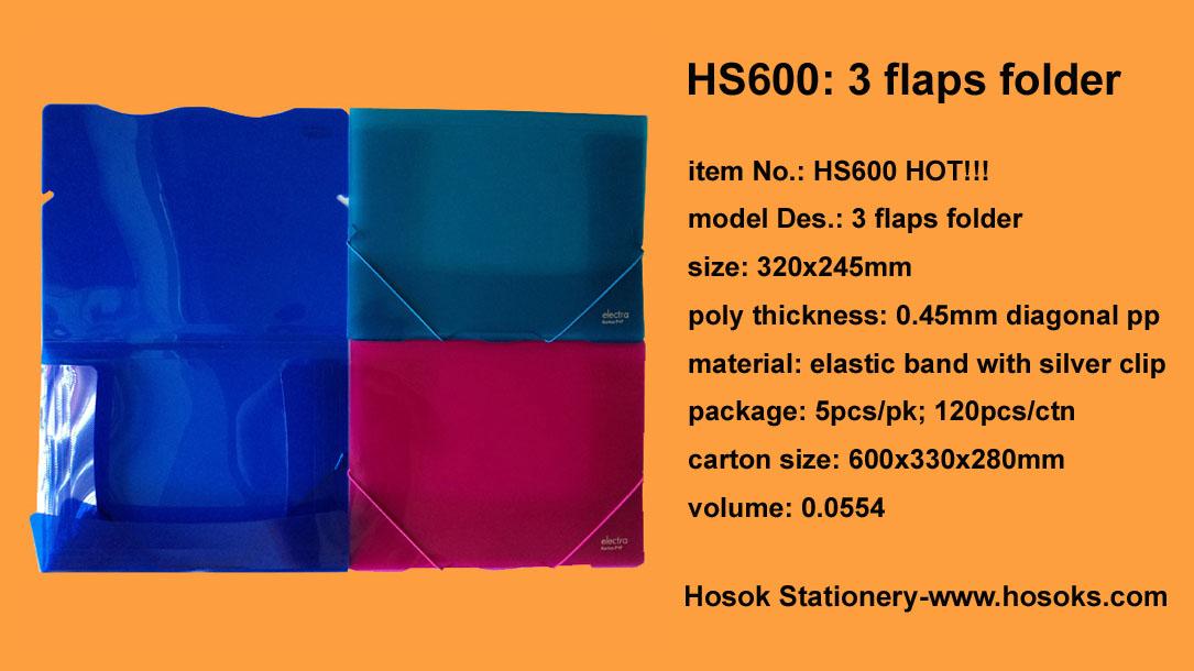 HS600