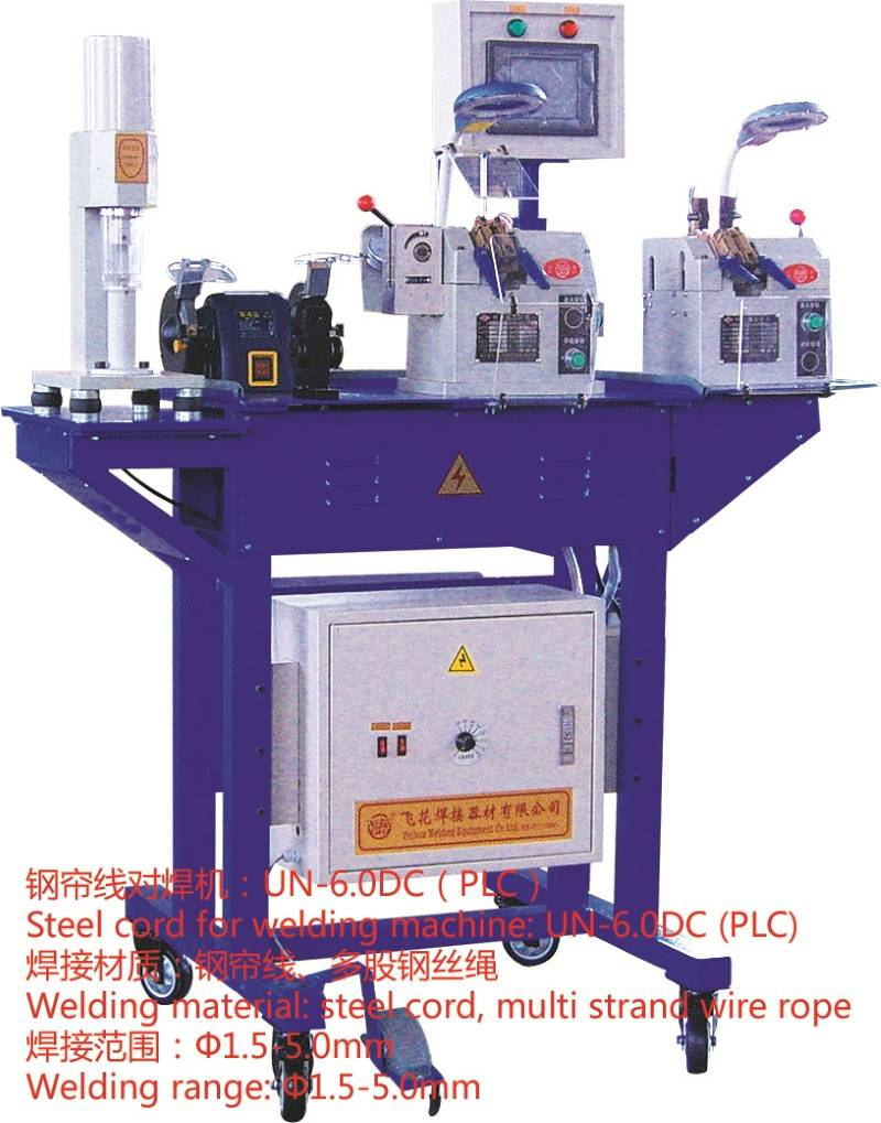 steel cord butt welding machines UN-6.0DC(PLC)