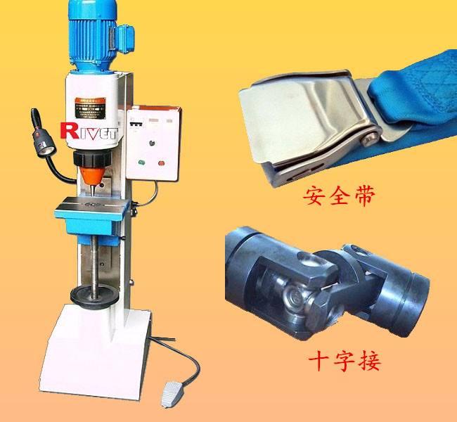 pneumatic riveting machine JM9Q,radial riveting machine