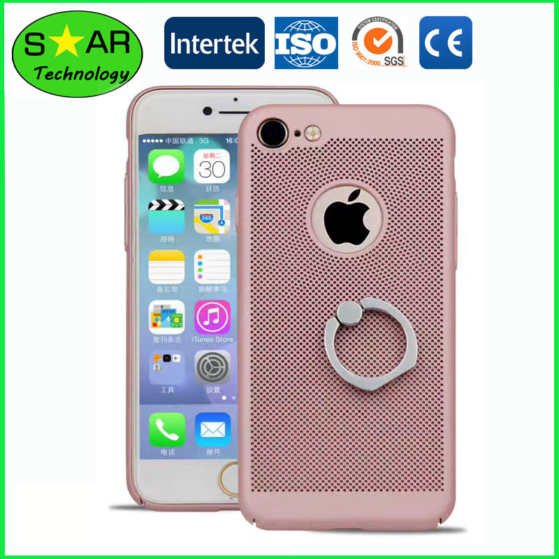Phone Case Heat Dissipation With Finger Holder