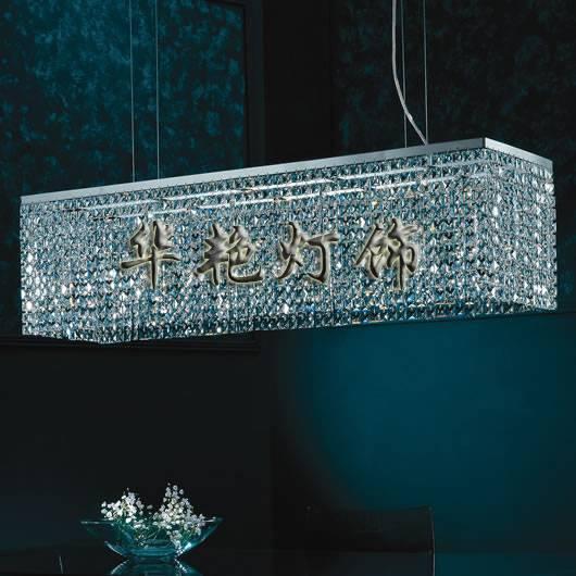 ceiling light , chandelier