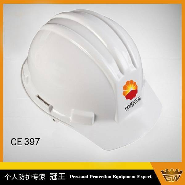 Electrical Safety Work Helmet With Chin Strap,White Color