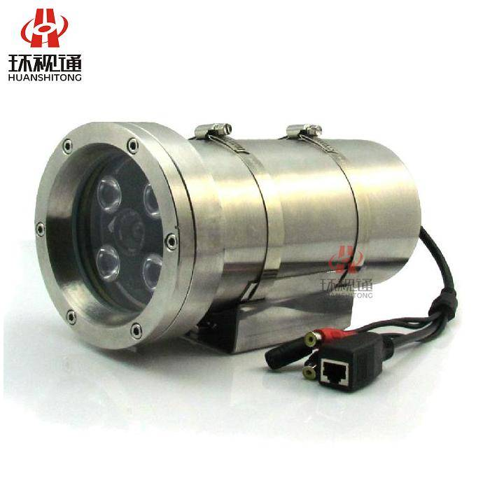 Explosion proof Array LED Infrared CCTV IP CCTV Camera