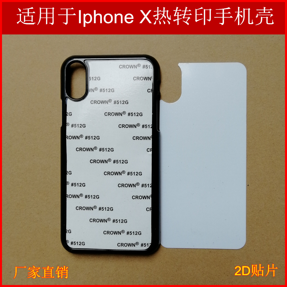 Blank 2D Plastic sublimation iphone case for iphone X