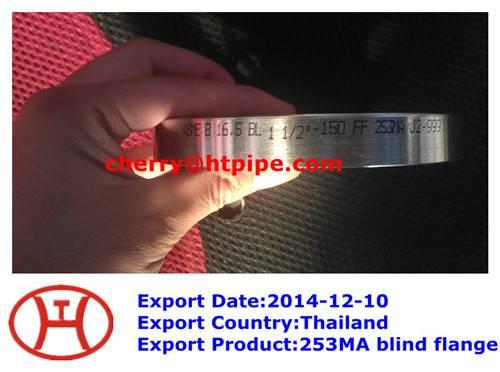 253MA blind flange