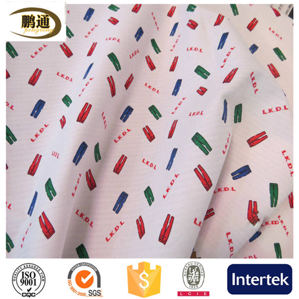 "T100 4545 11076 57/58"" Pocket Fabric"