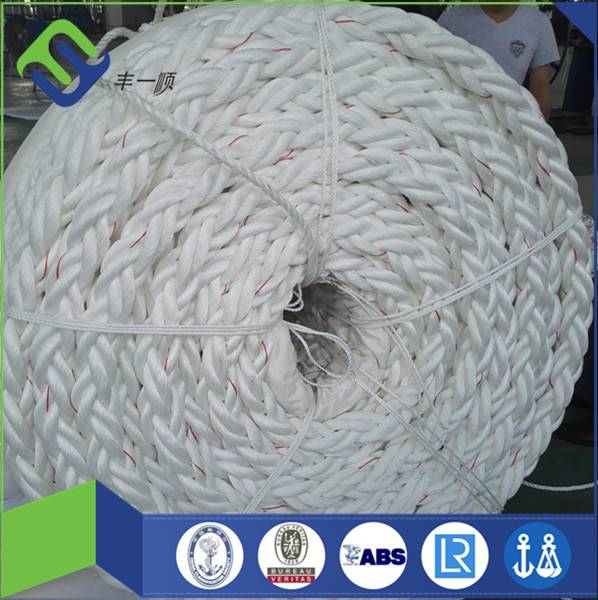 8 strand polypropylene braided rope white color for sale