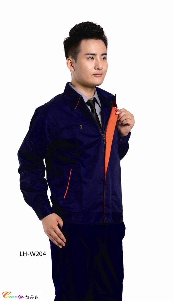 Coverall, Workwear, Customized Logo, with Good Quality
