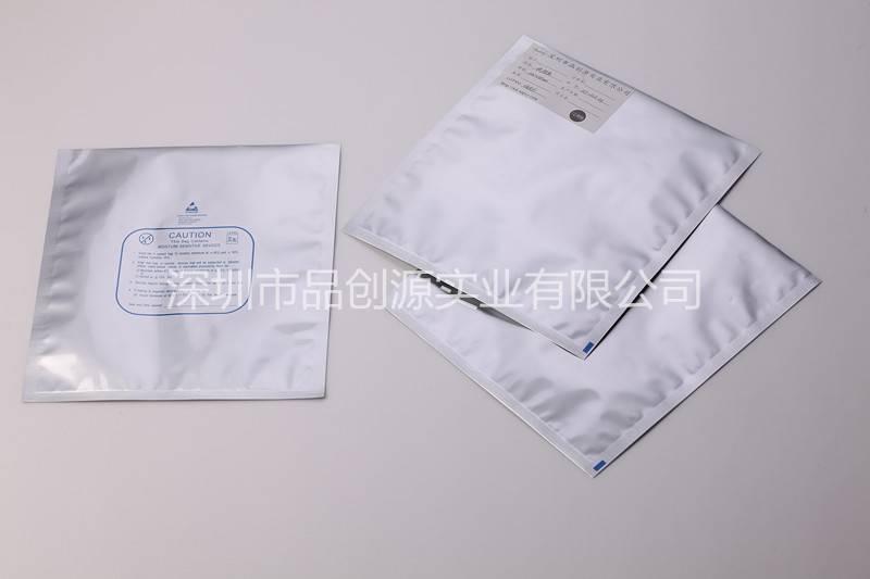 Pure aluminum sealing bag