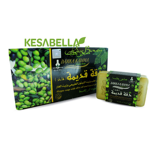 Aleppo Laurel and Olive Oil Soap