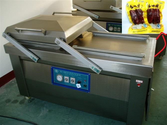 DZ600/4S Fish Vacuum Packing Machine
