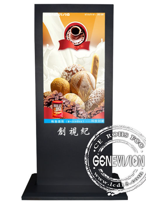HD Bluetooth Kiosk Digital Signage , Shockproof Digital Signage
