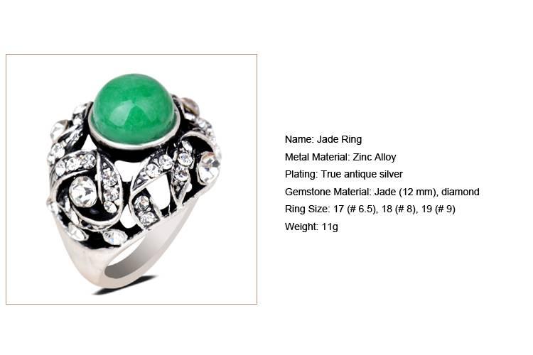 Jade Ring/CT-R0012