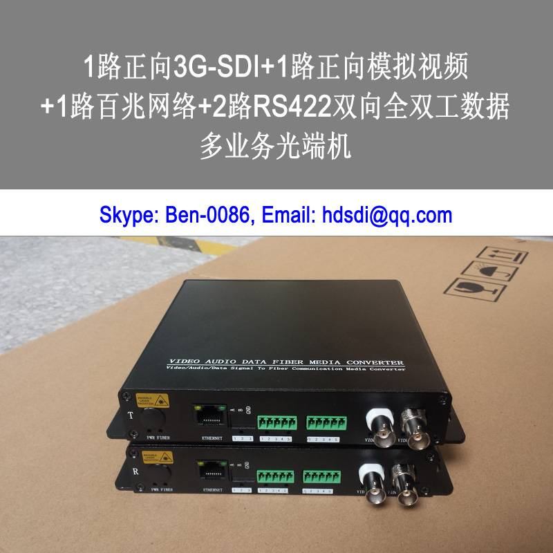 HDSDI & AV & 2ch RS422 & Ethernet to fiber optic converter