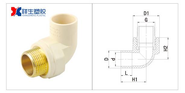 CPVC BRASS THREADED MALE ELBOW