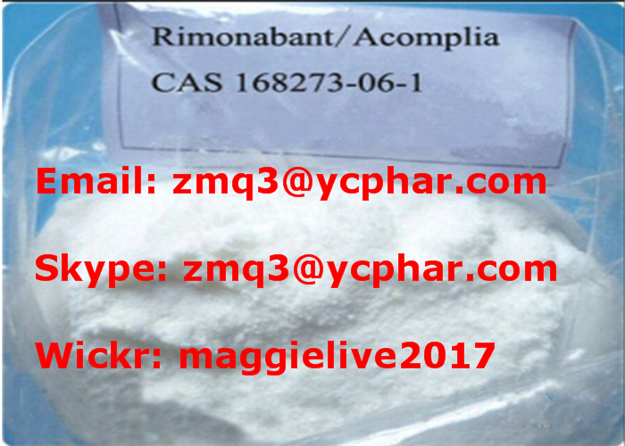 Pure Rimonabant Pharma Raw Materials , Weight Loss Anabolic Steroids CAS 168273-06-1