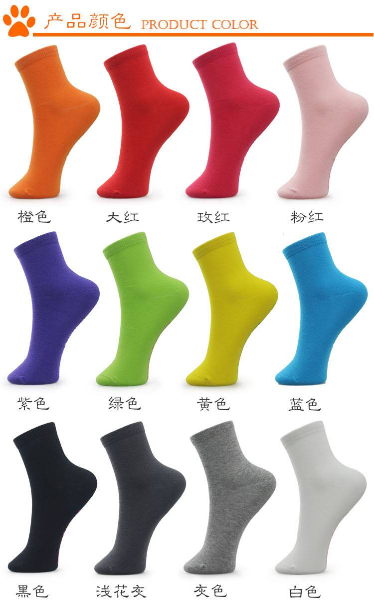 Candy socks--colorful series,middle height socks for boys and girls