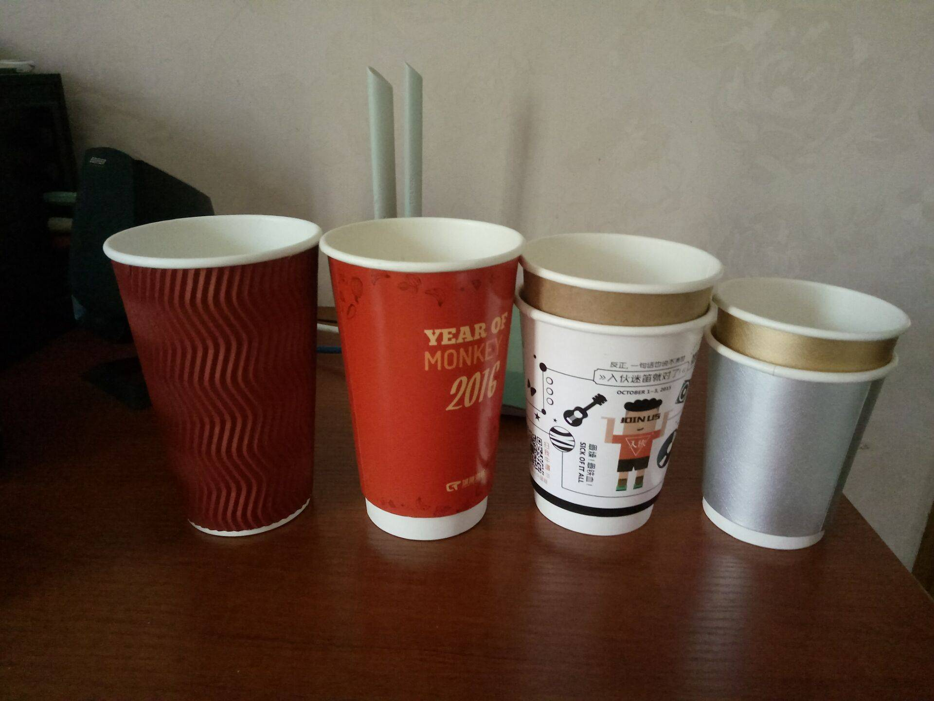 3-24oz disposable paper cup for coffee