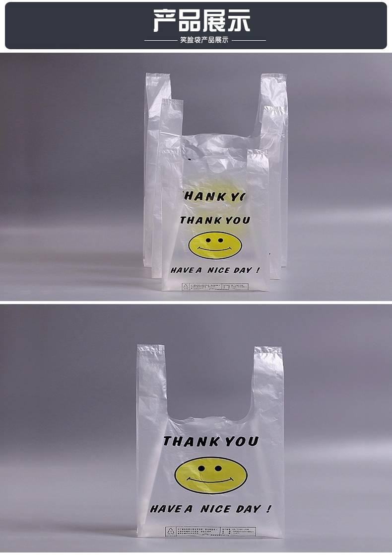 vest plastic bags for shopping