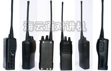 Two Way Radio H350A VHF/UHF HIYUNTON Handheld Radio - Shenzhen