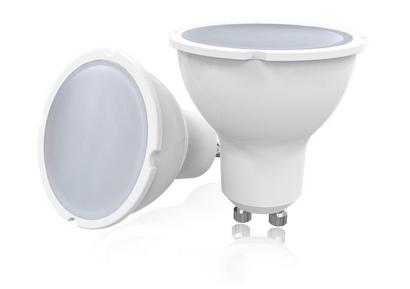 NEWLY-DESIGNED Dimmable GU10 8W bulb