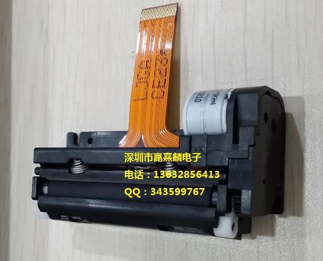 LTPJ245G printer, gears, rollers, a circuit board, roller