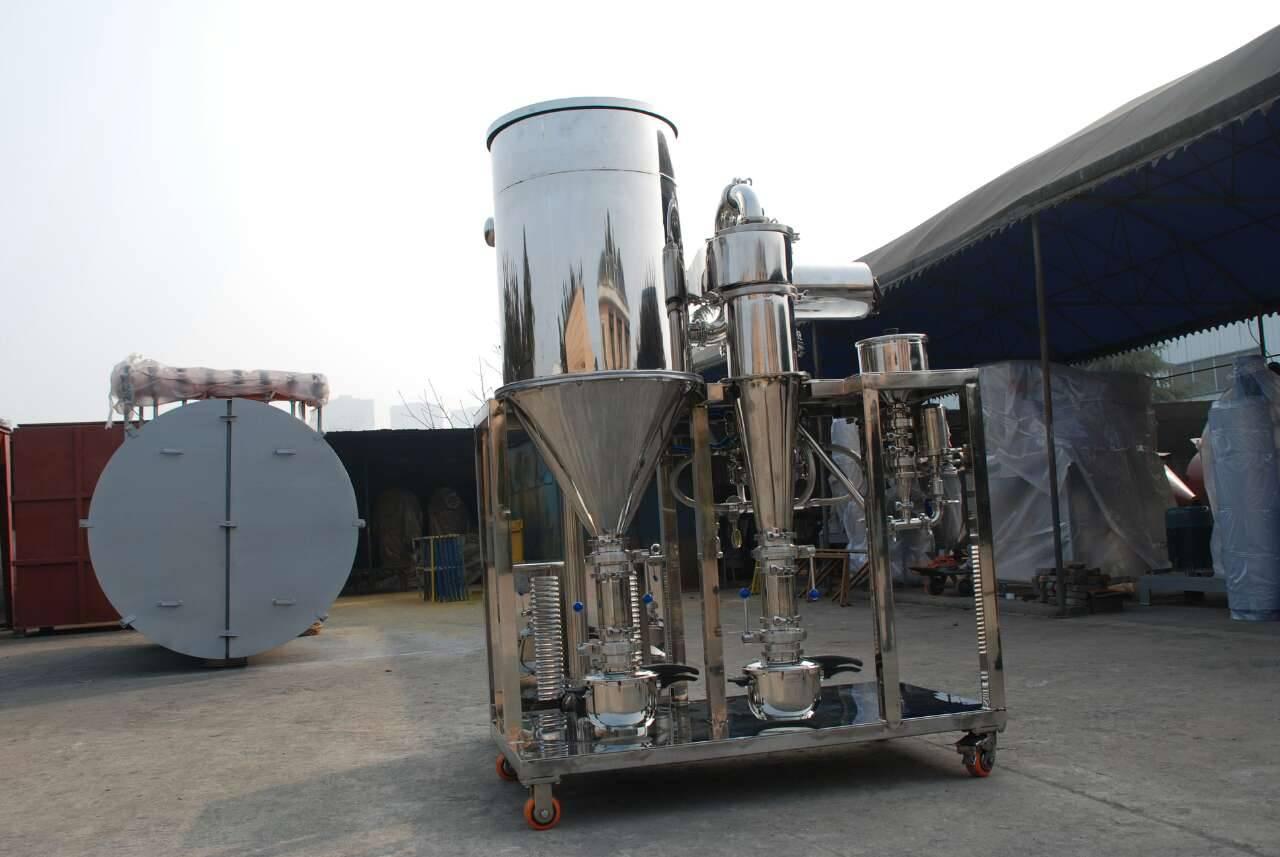 Lab Use Mini Air Jet Mill