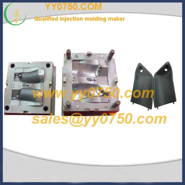 NAK80 steel auto door lock groove plastic mould