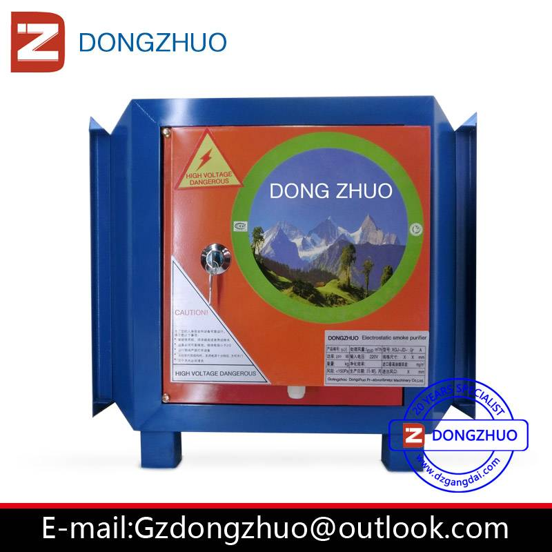 Electrical Smoke Purifier for Industry Use