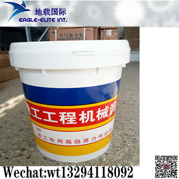 XCMG Construction Machinery Hydraulic Oil Anti-wear oil