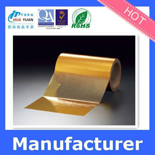Double Sided Polyimide Tape (Coating on double sides)
