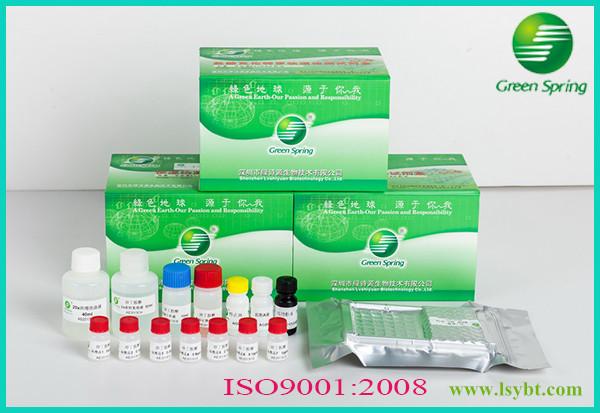 LSY-30006 Classical Swine Fever Virus(CSFV) Antibody ELISA Test kit
