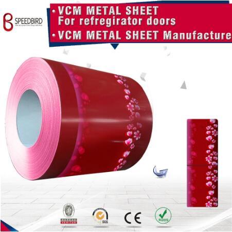 Color pcm vcm metal steel sheet for refrigerator doors