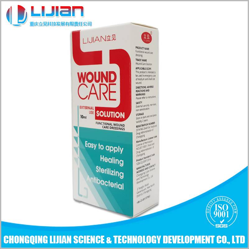 More Effective Care Solution Than Sliver Wound Dressing