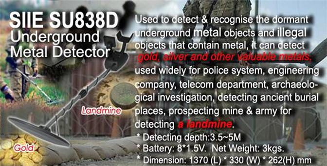 Underwater metal detector, gold detector, underground metal detector, ground search metal detector