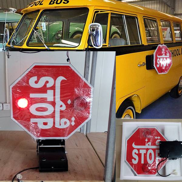 Stop sign on school bus for Arab country