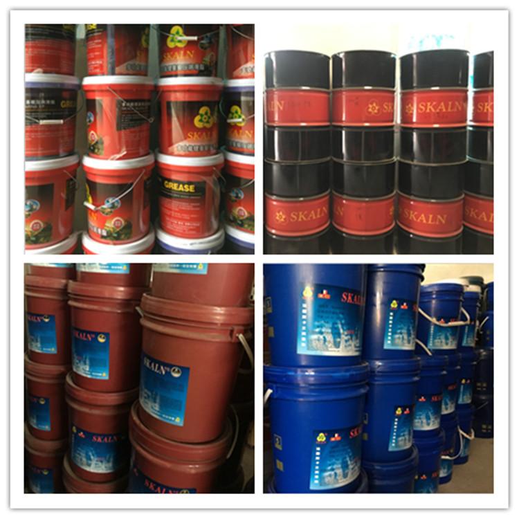 SKALN High Quality Way Lubricant Rail Oil Slideway Oil