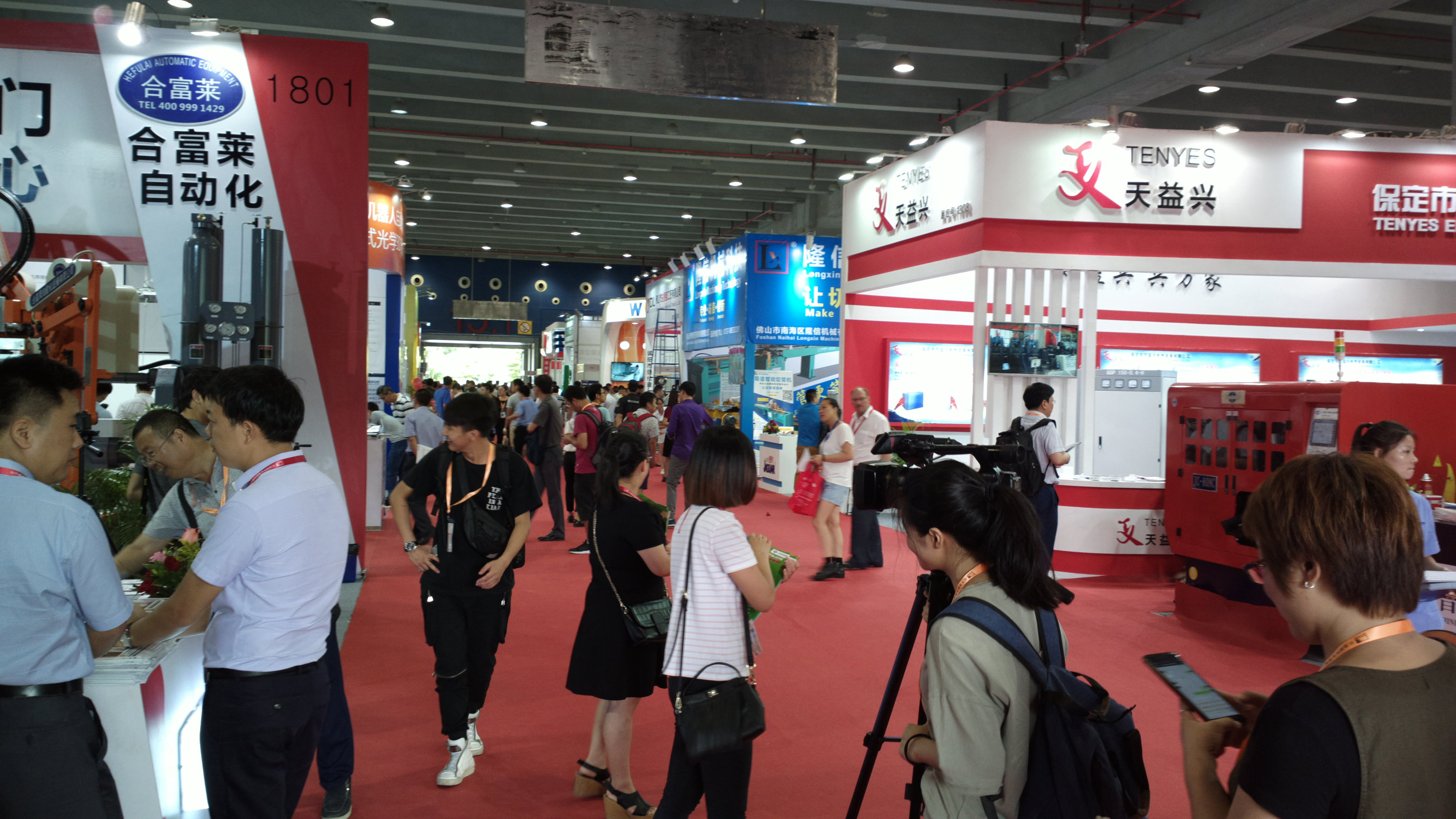 2018 China (Guangzhou) Int'l Metal & Metallurgy Exhibition booth