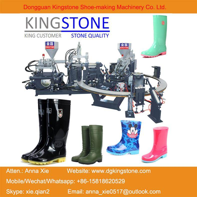 Rotary 1/2/3 Color PVC/TPR Rain Boots Injection Moulding Machine