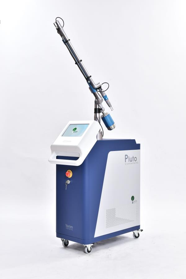 PLUTO Q-Switched Nd: YAG 1064nm Laser system