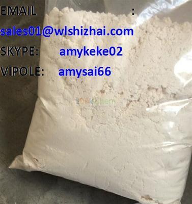 3,5-Dichloro-4-aminoacetophenone CAS NO.37148-48-4 CAS NO.37148-48-4