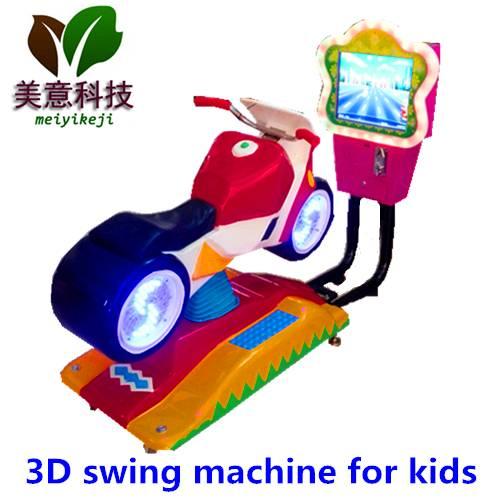 Newest Coin Operated 3D video swing machine kiddie ride machine amusement park rides